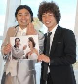 ハイキングウォーキングの鈴木Q太郎(左)と松田洋昌 (C)ORICON DD inc.