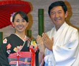 結婚披露宴前に会見を開いた東尾理子と石田純一 (C)ORICON DD inc.