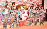 『ぷっちょ』の新CM発表会に出席したAKB48