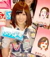 『ぷっちょ』の新CM発表会に出席したAKB48・前田敦子