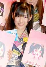 『ぷっちょ』の新CM発表会に出席したAKB48・渡辺麻友