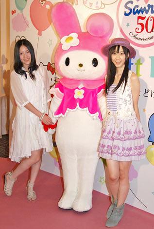 サンリオの創業50周年記念イベントに出席したSKE48の(左から)松井珠理奈、松井玲奈 (C)ORICON DD inc.