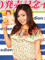 元AKB48成田梨紗、宝乳は健在