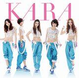 KARAの日本デビューシングル「ミスター」(8月11日発売)