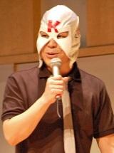 文化放送『レコメン!』の受験生決起集会イベントに参加したK太郎 (C)ORICON DD inc.