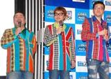 "AKB48方式の""総選挙""で2代目座長に就任したポカスカジャン・大久保ノブオ(右端)(C)ORICON DD inc."