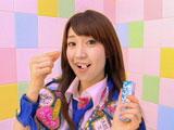 大島優子が出演する『ぷっちょ』(UHA味覚糖)新CM