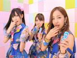 『ぷっちょ』(UHA味覚糖)新CMに出演する(左から)渡辺麻友、高橋みなみ、板野友美
