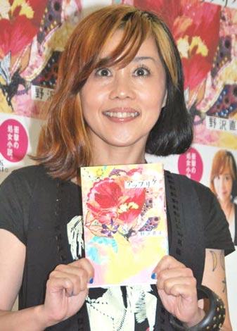 著書『アップリケ』の発売記念イベントを行った野沢直子 (C)ORICON DD inc.