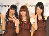 イベント『COSU MODE POWER 2010』に参加した(左から)AKB48の北原里英、河西智美、指原莉乃 (C)ORICON DD inc.