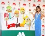 モスバーガーの『ご当地バーガー』プレス発表イベントに出席した西山茉希 (C)ORICON DD inc.