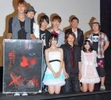 (前列左から)AKB48の菊地あやか、D-BOYS荒木宏文、AKB48仲川遥香 (後列左から)+Plus、鶴見辰吾、福田陽平監督 (C)ORICON DD inc.