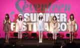 『Seventeen 夏の学園祭2010』で発表されたミス・セブンティーン2010の5名 (C)ORICON DD inc.