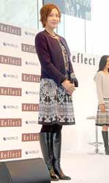 女性ファッションブランド『Reflect』の新キャラクター発表会に出席した瀬戸朝香