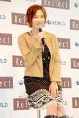 女性ファッションブランド『Reflect』の新キャラクター発表会の模様