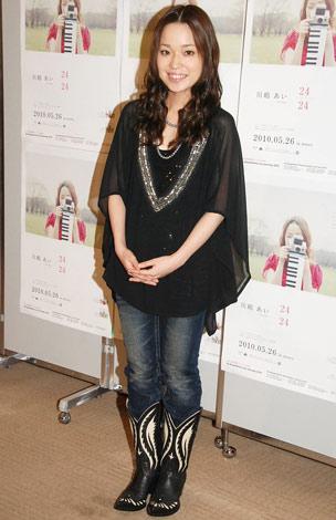自身初となる5000人規模のライブ『Ai Kawaashima Live Journey 2010』へ向け意気込みを語った川嶋あい (C)ORICON DD inc.