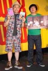 DVD『バナナマン傑作選ライブ bananaman Chop』の発売イベントに参加したバナナマンの(左から)設楽統、日村勇紀 (C)ORICON DD inc.