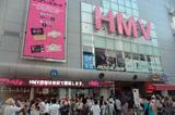 22日午後11時、20年の歴史に幕を下ろす「HMV渋谷店」 (C)ORICON DD inc.