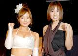 愛川ゆず季(左)のプロレス・デビュー会見に出席した風香