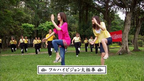 太極拳に挑戦する北川景子(左)/『サイバーショット DSC-WX5』(ソニー)CM