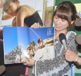 ソロ写真集『君は、誰のもの』の発売記念イベントで、お気に入りのページを披露したAKB48の大島優子 (C)ORICON DD inc.