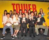 DVD『やりすぎコージー DVD BOX 15』の発売記念イベントの模様 (C)ORICON DD inc.