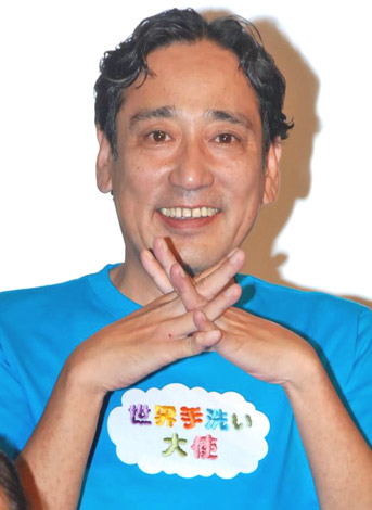 『世界手洗いの日』プロジェクトの記者発表会に出席したルー大柴 (C)ORICON DD inc.