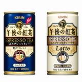 人気の『キリン午後の紅茶 エスプレッソティー』(左)と、10月5日に発売となる新商品『キリン 午後の紅茶エスプレッソティー・ラテ』
