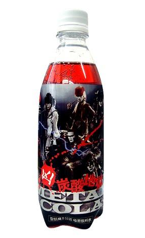 静岡県内で限定発売される聖飢魔II公認のコーラ飲料『凶 炭酸地獄 メタルコーラ』