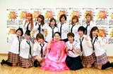 LSG48選抜メンバー(前列左から)島田珠代、未知やすえ、末成由美、今くるよ、いくよ、浅香あき恵、シルク(後列左から)桜 稲垣早希、小泉エリ、海原しおり、さおり、海原やすよ、ともこ