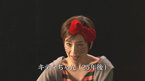 """""""25年後のキティ""""を演じる宮沢りえ/『アーモンドプレミオ』(江崎グリコ)新CM"""