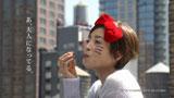 ニューヨークでたたずむ宮沢りえ演じるハローキティ/『アーモンドプレミオ』(江崎グリコ)新CM