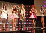 深田恭子(中央)が参加した、2010年 新ジェニー発売記念『ジェニーコレクション2010』の模様 (C)ORICON DD inc.