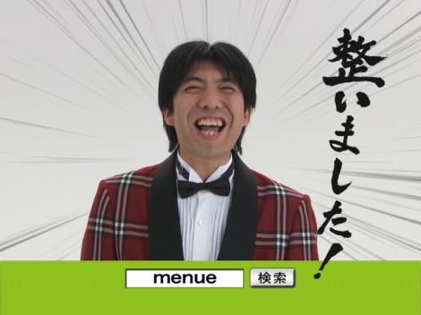 整 いま した 整 漢字一字 漢字ペディア