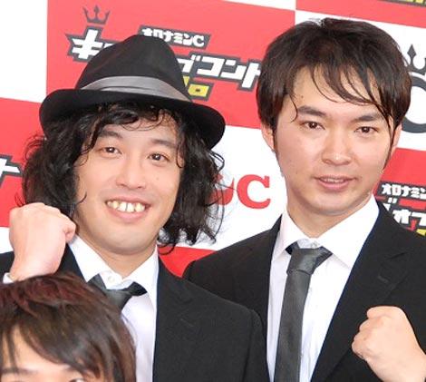 『キングオブコント2010』 決勝戦に進出したエレキコミックのやついいちろうと今立進 (C)ORICON DD inc.