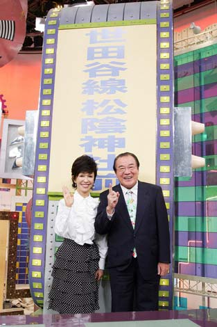 『アド街』では4年半ぶりの共演となる愛川欽也&うつみ宮土理夫妻