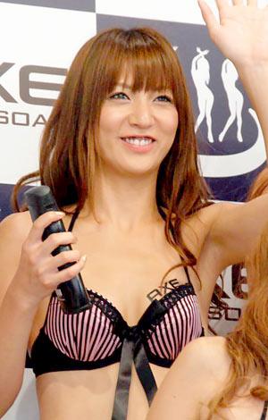 男性用化粧品ブランド『アックス ボディソープ』の発売記念イベントに登場したKONAN (C)ORICON DD inc.