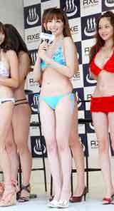 男性用化粧品ブランド『アックス ボディソープ』の発売記念イベントに登場した森下悠里 (C)ORICON DD inc.