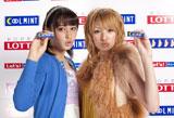 『クールミントガム』(ロッテ)のイメージキャラクターを務める南明奈と広瀬アリス(左)