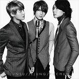 JUNSU/JEJUNG/YUCHUNのミニアルバム『The...』