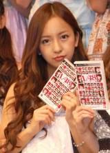 AKB48初のゲーム『AKB1/48 アイドルと恋したら…』の制作発表会に出席した板野友美 (C)ORICON DD inc.