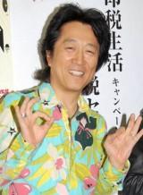 映画『10億円稼ぐ』の夢の印生活キャンペーン開始記念イベントに参加した高橋ジョージ (C)ORICON DD inc.