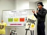 初監督映画『10億円稼ぐ』の夢の印生活キャンペーン開始記念イベントに参加したテリー伊藤 (C)ORICON DD inc.
