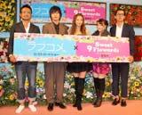 映画『ラブコメ』の完成報告会見に出席した(左から)平川雄一郎監督、田中圭、香里奈、北乃きい、渡部篤郎