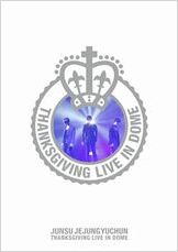 新ユニットの初ライブを収録したDVD『THANKSGIVING LIVE IN DOME』