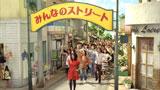 商店街を練り歩く吉高由里子/『トリス』(サントリー)シリーズ新CM