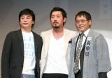 『第3回したまちコメディ映画祭 in 台東』オープニングセレモニーに出席した(左から)キム・ヨンファ監督、ハ・ジョンウ、いとうせいこう (C)ORICON DD inc.