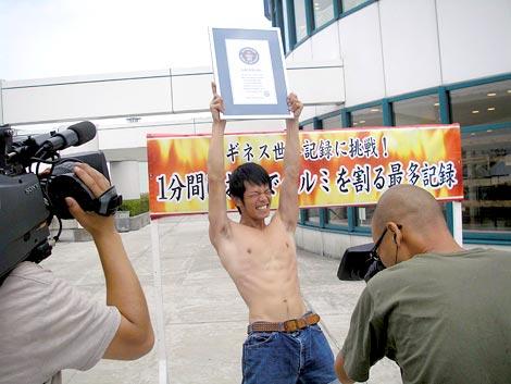 ギネス世界記録を達成した品川庄司・庄司智春