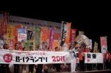 19日行われた『B-1グランプリin厚木』表彰式で、次回開催地が兵庫県姫路市であることが発表された (C)ORICON DD inc.