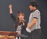AKB48が『19thシングル選抜じゃんけん大会』開催、惜しくも敗退した高橋みなみ (C)ORICON DD inc.